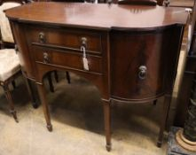 A reproduction George III style mahogany sideboard, width 122cm depth 34cm height 91cm