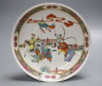 A Chinese charger, Yongzheng mark possibly Republic period, diameter 25cmCONDITION: Chip to rim with