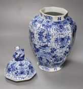 A 19th century Dutch lidded vase and cover, overall height 37cm