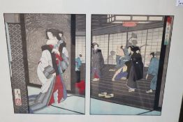 Four Japanese colour woodblock prints, including Hokusai Katsushika, Kanadehon Chushingura, Act III,