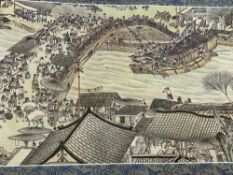 A Chinese landscape painting on silk handscroll with script, approximately 520 x 22cmCONDITION: Good