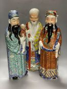 A group of three Chinese porcelain immortals, 47cmCONDITION: Figure wearing orange tunic has been