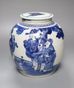 A 19th century Chinese blue and white ginger jar and cover, overall height 24cmCONDITION: Surface