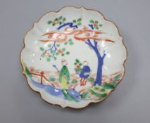 A Chinese Ko-sometsuke petal lobed dish, possibly Tianqi period, 12.2cm wideCONDITION: Very minor