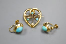 An Edwardian 15ct, turquoise and seed pearl set openwork heart shaped brooch, 22mm, gross 3 grams