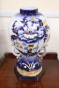 A pair of Edwardian blue and white china vases