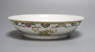 A Chinese famille rose dish, 17cm