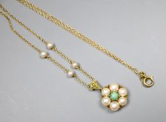 An early 20th century, yellow metal, cultured pearl and turquoise flower head cluster drop pendant