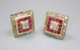 A small modern pair of 9ct, ruby and diamond set square cluster ear studs, 9mm, gross 1.9 grams.