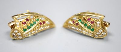 A modern pair of Middle Eastern yellow metal, ruby, emerald and diamond cluster set earrings,