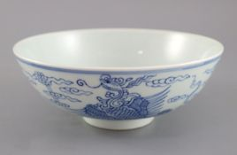 A Chinese blue and white 'double phoenix' bowl, Chenghua mark, possibly 18th century, the phoenix