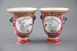 A rare pair of Chinese yangcai 'New Year Longevity' stem cups, Qianlong or Jiaqing period, each of
