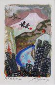 Kuniyoshi, Yasuo 1889-1953 Japanese, Memories of New York.