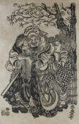Unsigned Woodblocks Seated God, Fierce Figure, Seated Woman, Seated Figure with other Figures.
