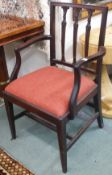 A 19th Century mahogany armchair Condition Report: Available upon request