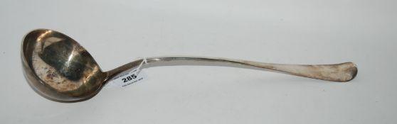 A silver soup ladle, unclear thistle marks, 37cm long, 219gms Condition Report: