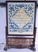 A LARGE CHINESE BLUE AND WHITE ISLAMIC MARKET SCREEN ON STAND 20th Century. 70 cm x 42 cm.