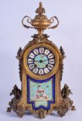 A LARGE 19TH CENTURY FRENCH BRONZE AND SEVRES PORCELAIN MANTEL CLOCK painted with aesthetic movement