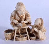 A FINE 19TH CENTURY JAPANESE MEIJI PERIOD CARVED IVORY OKIMONO modelled as a lady and male. 9.5 cm x