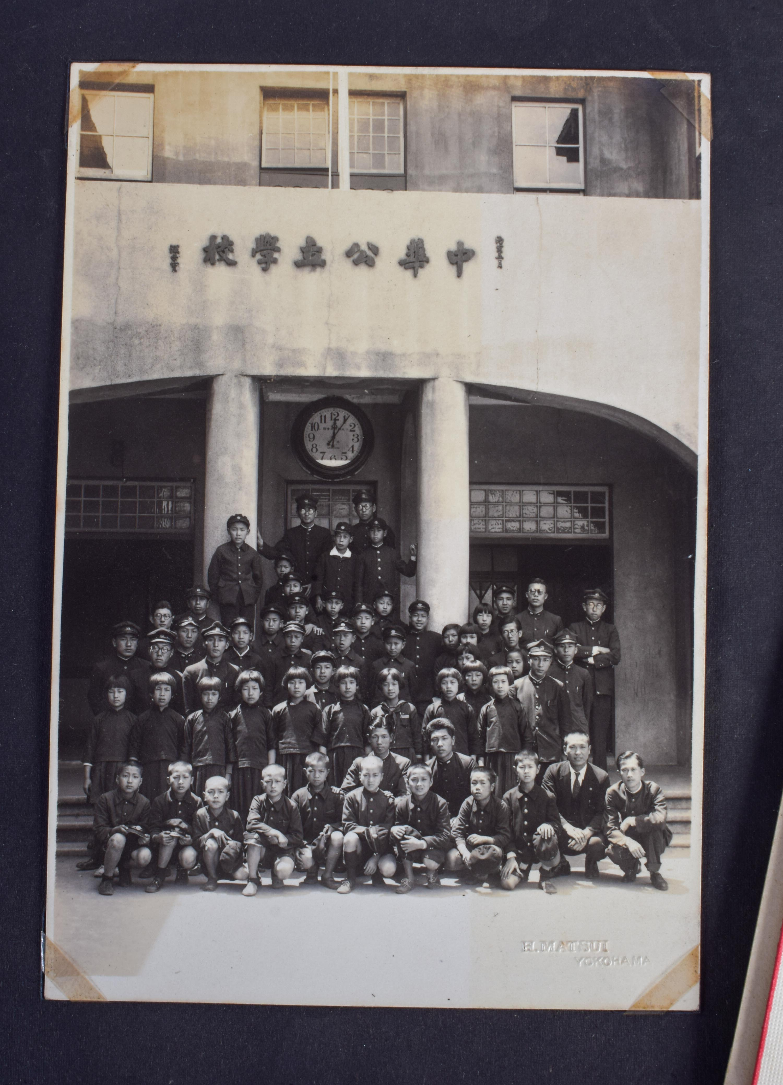 OLD JAPANESE PHOTOGRAPHS. (qty) - Image 4 of 5