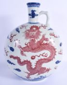 A LARGE CHINESE BLUE AND WHITE PORCELAIN MOON FLASK 20th Century, bearing Qianlong marks to base, pa