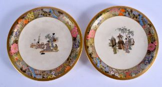 A PAIR OF 19TH CENTURY JAPANESE MEIJI PERIOD SATSUMA PLATES in the manner of Kinkozan. 20.5 cm diame
