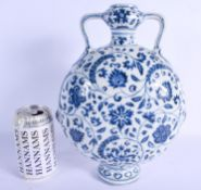 A LARGE CHINESE BLUE AND WHITE MOON FLASK 20th Century. 28 cm x 18 cm.