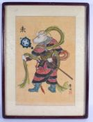 A 19TH CENTURY JAPANESE MEIJI PERIOD WATERCOLOUR painted with a zodiac style figure. Image 38 cm x 2