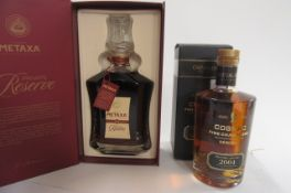 1 bottle Metaxa Private Reserve, boxed, together with 1 boxed 2004 Chevalier limited edition Fine