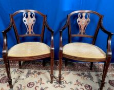 A VERY FINE PAIR OF MAHOGANY & ROSEWOOD INLAID ARM CHAIRS, with pierced and inlaid splat back,