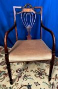 A VERY FINE MAHOGANY INLAID ARM CHAIR / SIDE CHAIR, with finely carved and inlaid back, curved arm