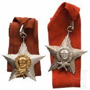 Orden der Rechten Hand des Gurkha (Gorkha-Dakshina Bahu) - Offizier- und Ritterdekoration,