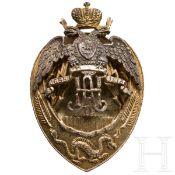 Abzeichen des Zabaykalsky-Kosakenheeres, Russland, um 1915