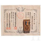 Japanische Siegesmedaille aus der Zeit des WW I