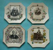 Octagonal plates for Gladstone, Disraeli, Salisbury and Randolph Churchill (4)