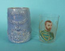 Nicholas II of Russia: a lilac blue glazed moulded pottery beaker by Kuzhatsor