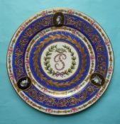 Russia: a mid-20th century hard paste porcelain plate