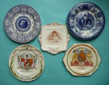George V: three plates, three lithophane mugs, one with small rim chip, a beaker, a pair of vases