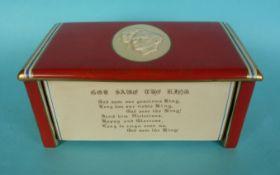 1937 Coronation: an unusual Crown Devon mechanical musical opening cigarette box