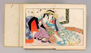Shunga-Leporello, Japan, 19. Jh. In Brokatumschlag und Pappe gebundenes Leporello mit