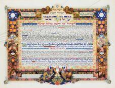 Faksimile 2. H. 20. nach einer illuminierten, jüdischen Handschrift, 37 x 48 cm, hinter