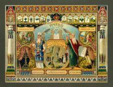 Dekorative jüdische Schautafel mit zahlreichen Symbolen und szenischen Darstellungen,