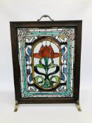 ART NOUVEAU STYLE STAINED & LEAD GLASS FIRE SCREEN