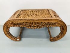 A HEAVILY CARVED FRETWORK ORIENTAL HARDWOOD OCCASIONAL TABLE