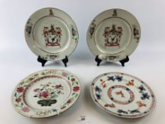 PAIR OF CHINESE ARMORIAL PLATES DECORATE