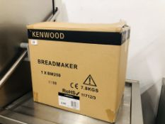 KENWOOD BREAD MAKER WITH INSTRUCTIONS AND RECIPE BOOK + SARA LEWIS BREAD MACHINE EASY BOOK - SOLD