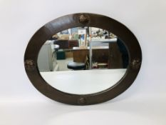 OVAL COPPER ARTS & CRAFTS WALL MIRROR