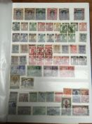 STOCKBOOK WITH COUNTRIES H-L COLLECTION