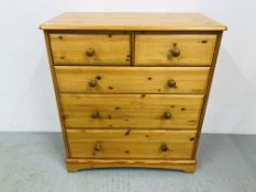 A HONEY PINE TWO OVER THREE CHEST OF DRAWERS WIDTH 83CM. HEIGHT 9CM. DEPTH 41CM.