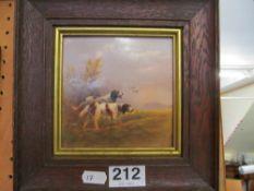 Lot 212 Image
